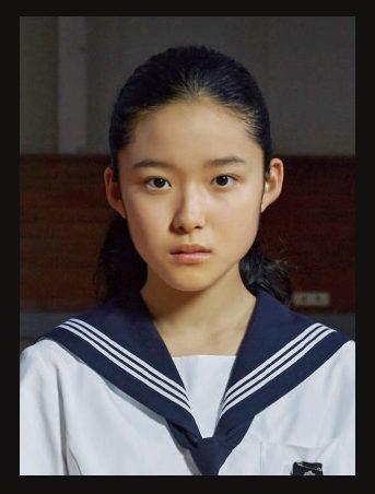 藤野 涼子