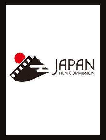 特定非営利活動法人「ジャパン・フィルムコミッション」