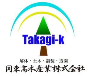 関東高木産業株式会社