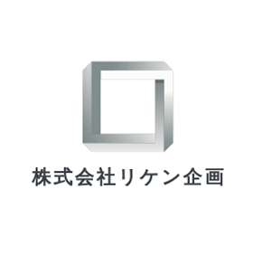 株式会社リケン企画